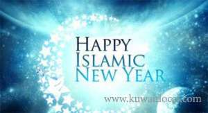 csc-has-declared-hijri-new-year-holiday-on-aug-31_kuwait
