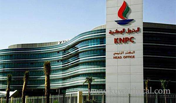 knpc-eyes-loan-to-implement-dabdaba-solar-energy-project_kuwait