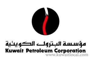 kpc-awaiting-spc-approval-to-restructure-the-oil-sector_kuwait