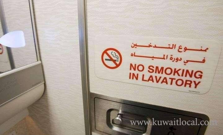 passenger-of-kuwaitahmedabad-flight-arrested-for-smoking-in-aircraft-toilet_kuwait
