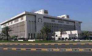 hearing-on-misappropriate-use-of-public-funds-today--24-officials-of-the-moi-accused_kuwait