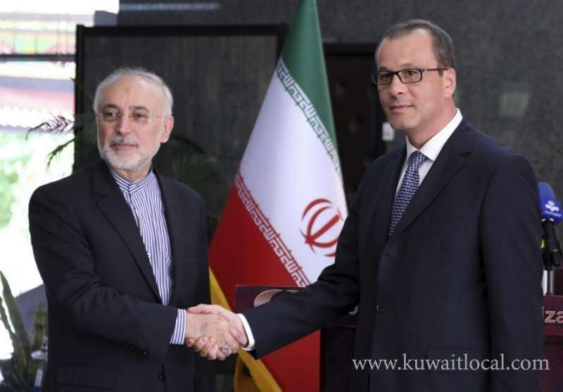 iran-is-preparing-to-use-more-advanced-centrifuges_kuwait