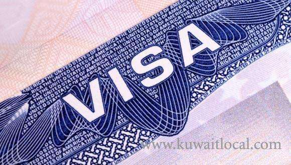 categories-exempted-from-salary-cap-to-sponsor-family-visa_kuwait