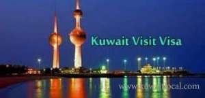wife-visited-kuwait-2-times-in-a-year--after-exiting-can-i-apply-for-visit-visa-again_kuwait