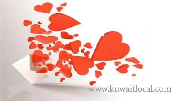 egyptian-woman-filed-a-complaint-against-a-male-compatriot-for-sending-her-love-letters-_kuwait