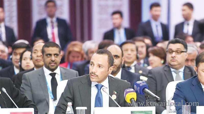 alghanim-called-on-asia-and-europe-to-focus-on-the-common-concerns-of-their-nations_kuwait