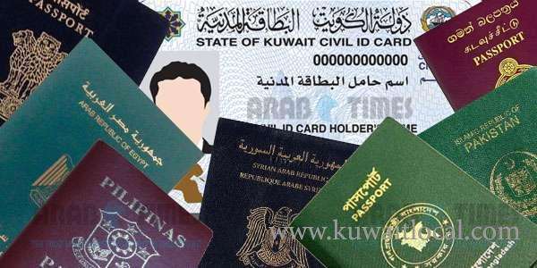 expats-working-in-the-private-sector-can-renew-their-residency-electronically_kuwait