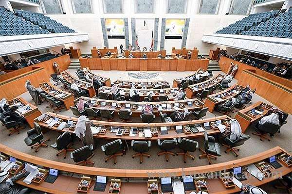 some-mps-are-looking-forward-to-create-chaotic-situation-in-the-oil-sector_kuwait