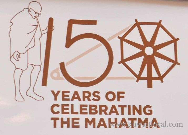 embassy-of-india-celebrated-150th-birth-anniversary-of-mahatma-gandhi_kuwait