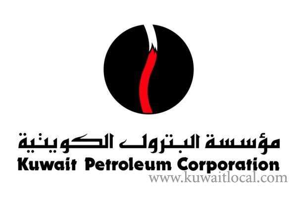 kpc-to-support-small-and-medium-enterprises_kuwait