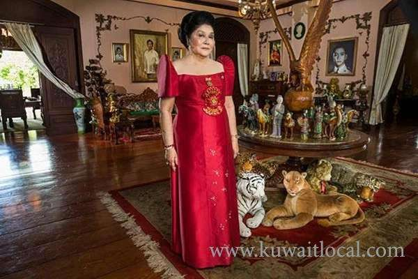 philippine-antigraft-court-has-rejected-government-effort-to-recover-marcos-wealth_kuwait