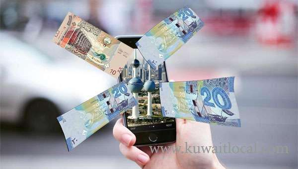 mof-will-soon-issue-a-decision-that-will-allow-the-employees-to-encash-180-days-leave_kuwait