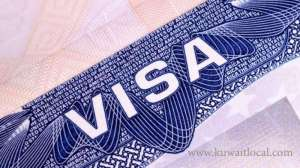 bringing-mother-on-visit-visa-and-age-limit_kuwait