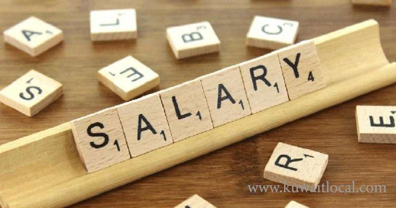 showing-increase-in-salary-on-shoun-papers_kuwait