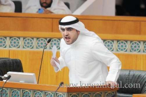 priorities-for-the-current-and-previous-legislative-rounds-finalized_kuwait