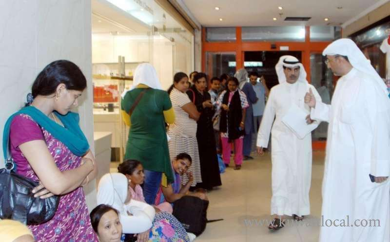 cost-of-hiring-domestic-workers-increased-from-kd750-to-kd1200_kuwait