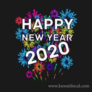 4-days-holiday-for-new-year-2020_kuwait