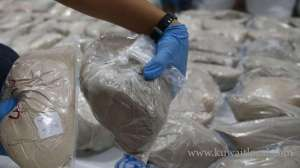 80-kilos-of-hashish-seized_kuwait