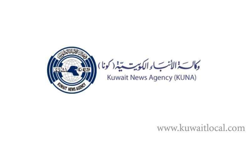3-people-suspected-of-involvement-in-the-hacking-of-the-kuwait-news-agency_kuwait