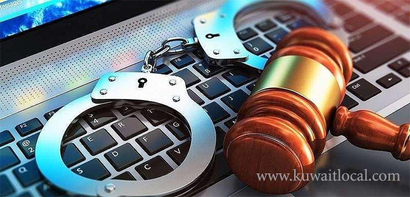 cyber-crime-law-sword-brandished-on-neck-of-bloggers-and-golden-egg-hen-for-lawyers_kuwait