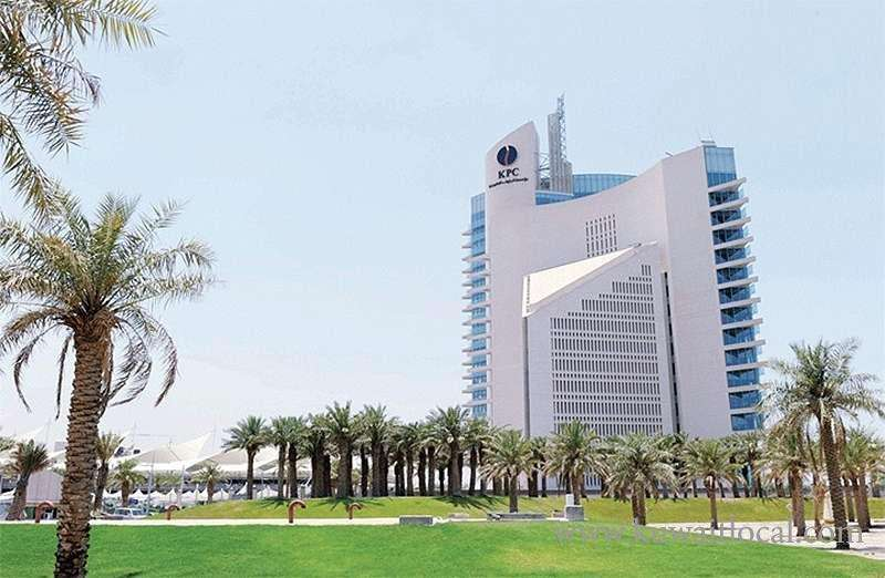 kpc-board-approves-to-take-kd-2-billion-loan-from-local-banks_kuwait