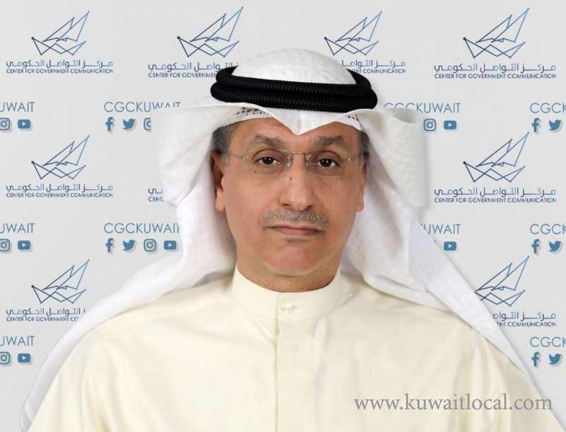 kuwait-to-stop-issuing-all-type-of-visa--close-schools-cinemas-and-hotel-ballrooms_kuwait