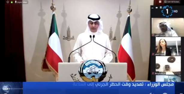 complete-lockdown-in-jleeb--mahboulla-for-two-weeks-curfew-extended-till-6-am-in-other-areas-official-holiday-extended-till-april-26th_kuwait