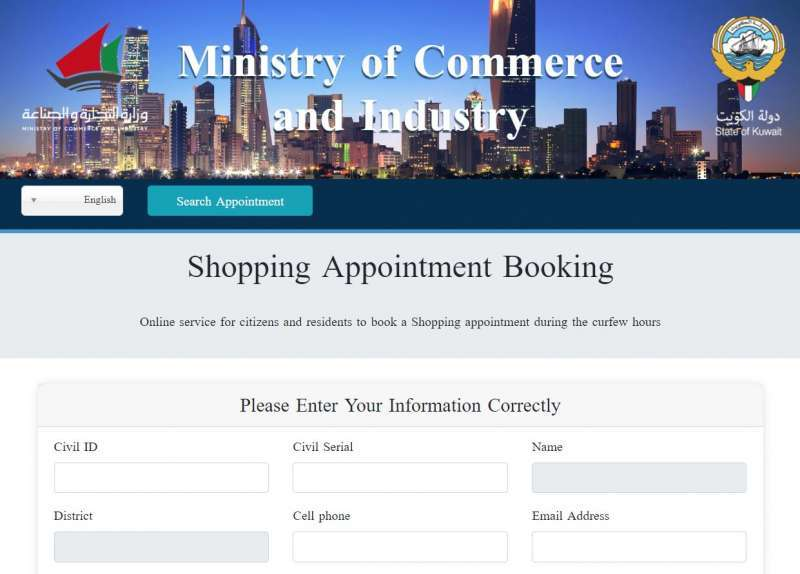 moci-launched-online-appointment-for-shopping_kuwait