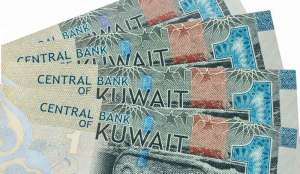top-15-strongest-currencies-in-the-world-in-2020_kuwait