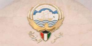 cabinet-continues-to-evaluate-the-situation-of-curfew-decision-awaited-in-next-meeting_kuwait
