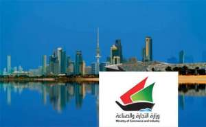 45-shops-penalized-for-breaking-law_kuwait