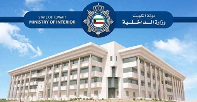 moi-returns-back-to-work-with-new-procedures-for-residence-and-traffic-department_kuwait