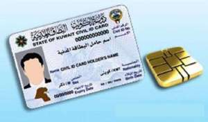 civil-id-card-ready-for-delivery-rules-for-citizens-and-expats-who-need-to-be-in-person_kuwait