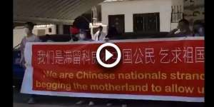 chinese-nationals-protest-in-front-of-chinese-embassy-in-kuwait_kuwait