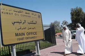 50-millions-of-dinars-wasted_kuwait