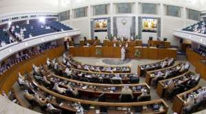 bill-could-allow-up-to-50-in-agreed-lockdown-pay-cut-30-on-paid-leave_kuwait