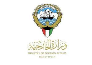 kuwaits-embassy-in-cairo-decries-disrespectful-video_kuwait
