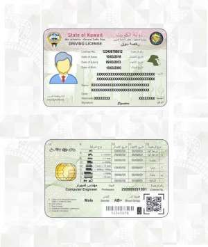 new-driving-license-system-to-be-launched-in-two-days_kuwait
