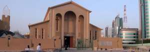 the-holy-family-cathedral-will-reopen-on-7-august_kuwait