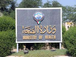 positive-transition-to-the-stages-of-the-return-of-life--moh_kuwait