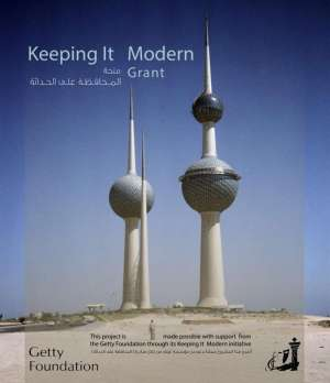 nccal-wins-getty-grant-to-preserve-kuwait-towers_kuwait
