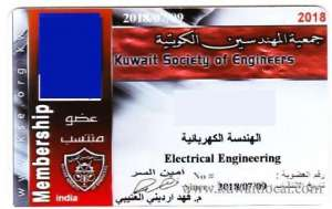 steps-to-renew-kuwait-society-of-engineers-kse-membership_kuwait