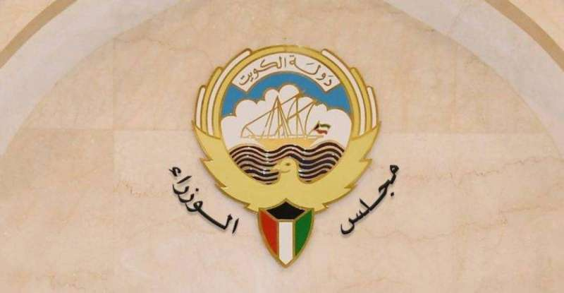 there-is-no-change-in-the-list-of-the-31-countries-banned-from-entering-the-kuwait-until-further-notice_kuwait