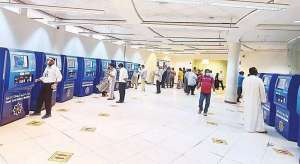 paci-dispenses-9000-civil-id-cards-per-day_kuwait