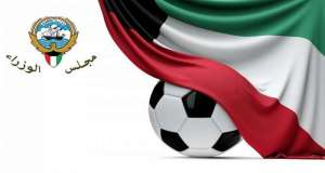 ministers-decided-to-approve-the-resumption-of-football-activity-as-of-august-15_kuwait