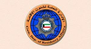 visa-expiry-extended-till-november-30th-for-those-inside-kuwait_kuwait