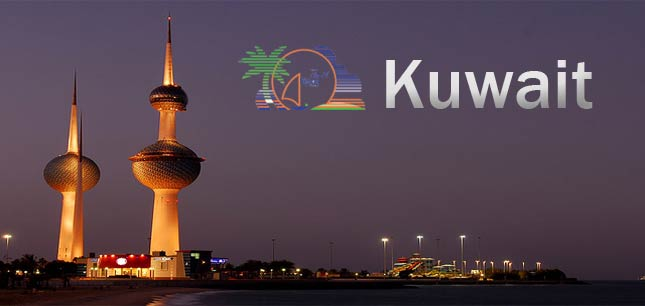 leaves-cancelled-as-government-gears-up-to-tackle-threat-during-the-natioanl-holidays_kuwait