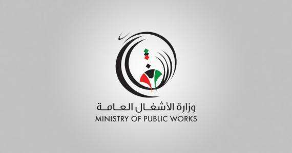 delay-in-design-projects-by-mpw-reaching-almost-70-pct_kuwait