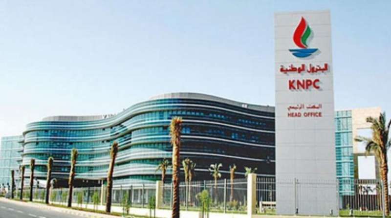 knpc-to-implement-projects-worth-kd-1-billion_kuwait