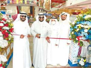 jahra-coop-society-launches-september-discount_kuwait